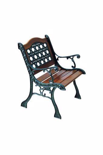 Immagine di Poltrona sedia rattan Arc